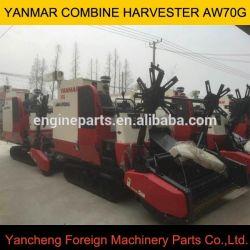 Fabbricazione di mietitrebbiatrice del riso Aw70g