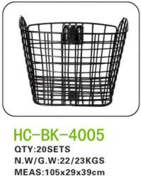 いろいろな種類の自転車(HH-BK-4005)のための鉄の自転車のバスケット