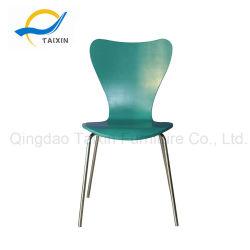 Chaise de bureau siège en bois Chrome jambes pour Office