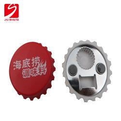 中国製ボトルキャップ形状金属製ボトルオープナー