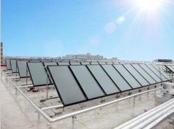 Collettore solare termico spaccato della lamina piana del sistema di riscaldamento