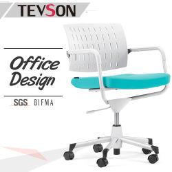 Chaise de bureau moderne pour le personnel ou un enseignant