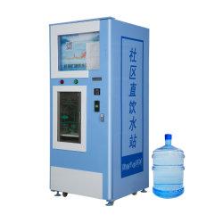 Монеты IC карта работает по бутылкам RO водоочиститель системы очистки воды торговые автоматы с УФ