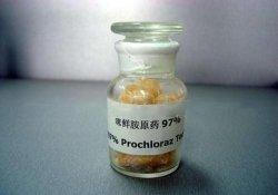 Противогрибковым Prochloraz 98%Tc 25%Ec 45%Ew для управления грибов