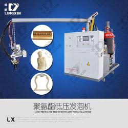 기계로 가공한 Machine/PU 주입 또는 폴리우레탄 기계를 다른 무게 폴리우레탄 Machine/PU 거품을%s 가진 폴리우레탄 기계 또는 플라스틱 회반죽 흙손