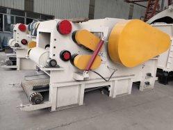 中国の最もよい品質の大きい木製の粉砕機の生物量の木製の砕木機