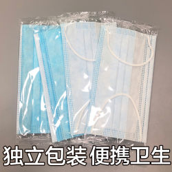 شهادة حرّة عمليّة بيع بيضاء قائمة ميلان إلى جانب صاحب مصنع أنف مشبك [فسمسك] مستهلكة [3بلي] جراحيّة [فس مسك] ممونات