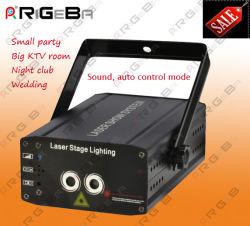 110MW Rg 나이트클럽 DJ를 위한 컬러 더블 헤드 레이저 라이트