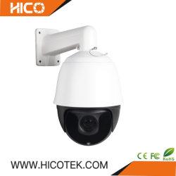 5MP CCTVのカメラの機密保護の監視IP Poe PTZの赤外線アレイLEDs外形図CCTVのドームのカメラ