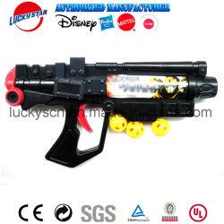 昇進のための球が付いているおかしいプラスチックおもちゃ銃