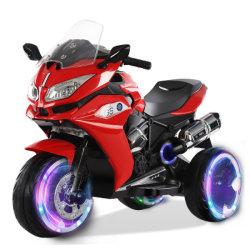 Exploité Kiddy Rides Moto Moto pour l'Amusement