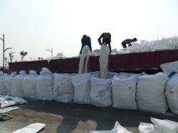 Weißes Pulver Stickstoff Dünger N20,5%