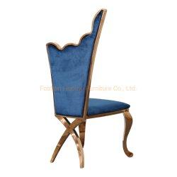 높은 취안성 로얄 골드 웨딩 좌식 럭셔리 버터플라이 좌식 스테인리스 스틸 이벤트 의자