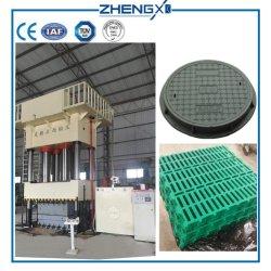 複合材料井戸またはマンホールカバー作成のための熱い形成油圧出版物