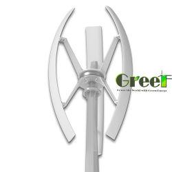 1kw Inicio bajo el viento de la turbina eólica de eje vertical con el disco del rotor exterior Coreless generador para azotea.