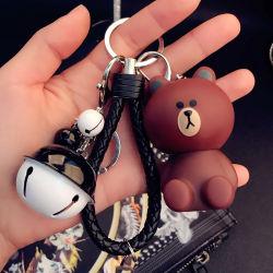 Fashion Brown Trousseau mignon petit ours Key Rings tricot Fille de la poignée de commande de cadeaux en cuir