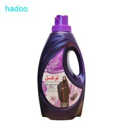 1/2L Fabricant OEM de détergent à lessive de Lavande Savon liquide en flacon noir violet personnalisé pour le Qatar l'Iraq en Arabie saoudite