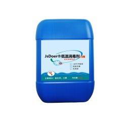 Содержащие хлор криогенных дезинфицирующее средство Low-Temp дезинфицирующее средство для холодильных установок блюда на минус 40 градусов