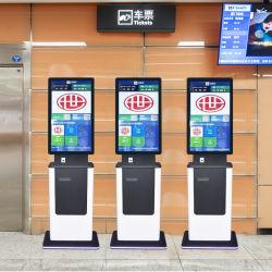 الدفع الذكي Cash Acceptor شاشة لمس ATM مصرف الفوترة POS Kiosk آلة البيع بالعملة