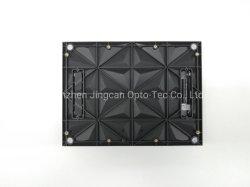 프론트 서비스 HD 4K P1.875 LED 디스플레이 모듈