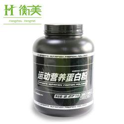 Private Label OEM-Sport питание сыворотка белка порошок