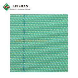 مطحنة ورق 2.5 طبقة تشكيل سلك ألياف الشبكة مع أفضل سعر