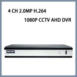Überwachung H. 264 H. 265 CCTV 4 Kanal 2,0MP 1080p AHD CCTV DVR