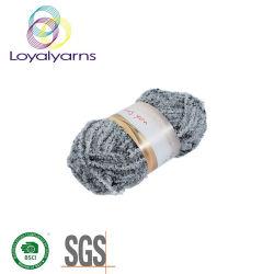 Usine de tricot à bas prix de vente chaude 100%polyester Fils à tricoter Ly-P248