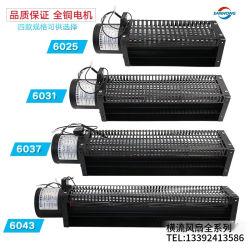 Ventilador de flujo transversal de 220 V 60 Ventilador Tangencial Tambor largo el ventilador ventilador de soldadura por ola de soldadura por reflujo de cortinas de aire del ventilador