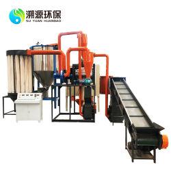 machine de recyclage de ferraille d'écrasement de BPC machine de recyclage de métaux précieux