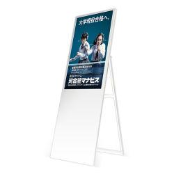 ملصق رقمي لشاشة العرض المتنقلة التجارية لإعلانات LCD