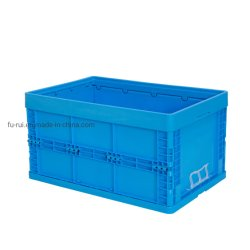 Пластиковые складные ящик синий рамка для распределения