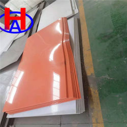 1220X2440X12.7mm HDPE 보드, HDPE 시트, HDPE 플라스틱 플레이트