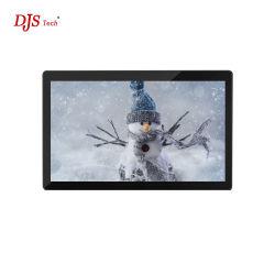 OEM Hot Sale gros écran tactile LCD LED Moniteur tout en un seul PC 17.3pouces Tablet PC de bureau