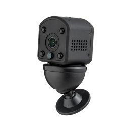 Chargable 리튬 건전지에서 건축되는 무선 WiFi IP CCTV 사진기