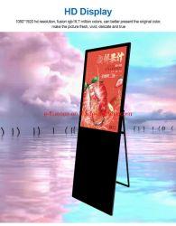 """E-Fluence 47の""""任意選択床の立場のポータブルの超薄いデジタル表記LCDの表示のポスター広告プレーヤー"""