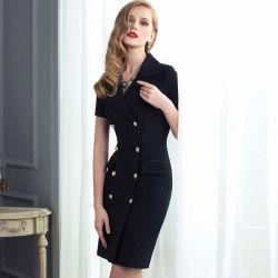 ملابس أنيقة رسمية من ملابس السيدات باللون الأسود