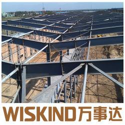 Galvanizados a quente de baixo preço Estrutura de aço de alta resistência para os produtos de construção