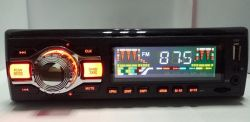 Sistema estéreo para automóvel com rádio FM/USB/SD, Estéreo para veículo