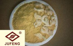 乾燥されたショウガの粉