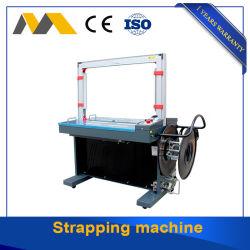 Высокая эффективность автоматической Strapping машины /автоматического механизма целлофановую упаковку