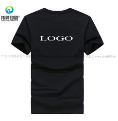 良質の100%年の綿の昇進のTシャツ/方法Tシャツ/衣服