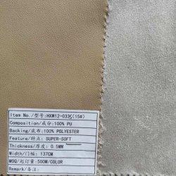 جلد صناعي ناعم للغاية من البولي يورثان (PU) للاستخدام في وضع الملابس