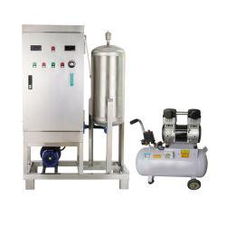 [50غ/هر] أوزون آلة لأنّ طعام يعالج ماء تطهير