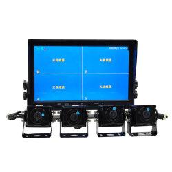 Оптовая торговля грузовики ночного видения 4 камер HD при движении автомобиля регистратор