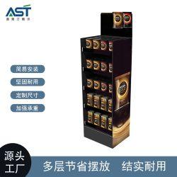 Гофрированный картон подставка для дисплея W/ полки для растворимого кофе продукта