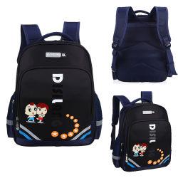 고품질 학교 부대 유치원 귀여운 책가방 아이들 두 배 어깨에 매는 가방