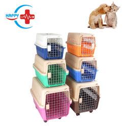 Hc-R043 개 고양이 플라스틱 여행 상자 또는 Breathable 애완 동물 운반대는, 옥외 휴대용 애완 동물 감금소를 수송한다