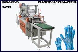 ダブル層 CPE TPE LDPE HDPE ディスポーザブルプラスチック製グローブ 機械を作ること