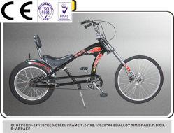 Baixa preto Rider Bike Bicicleta de moda de bicicletas do Picador